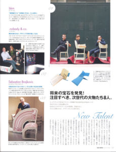 Elle-Deco-JP-august-2007