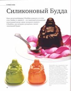 Gastronom (RU) - oct. 2007