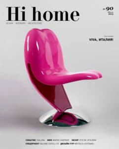 coverhihome